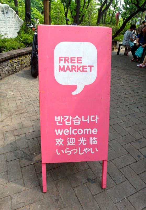 Ewha Summer Studies Hongdae Free Market Weekend Seoul South Korea lunarrive travel blog