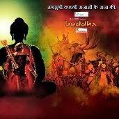 http://www.tellytrp.in/2013/02/buddha.html