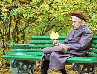 Ускоренное старение