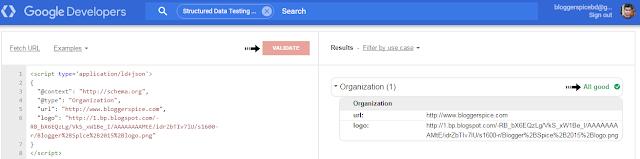 validating company logo