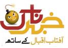 Khabar Naak 26 June 2011 Tariq Aziz Parody