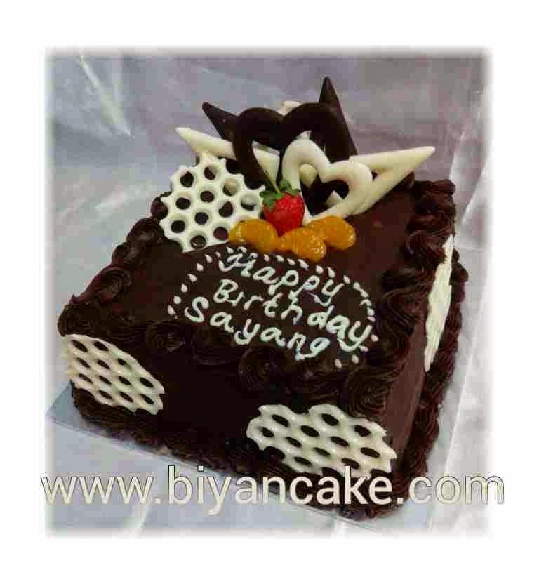 Kue tart coklat ~ Wulan