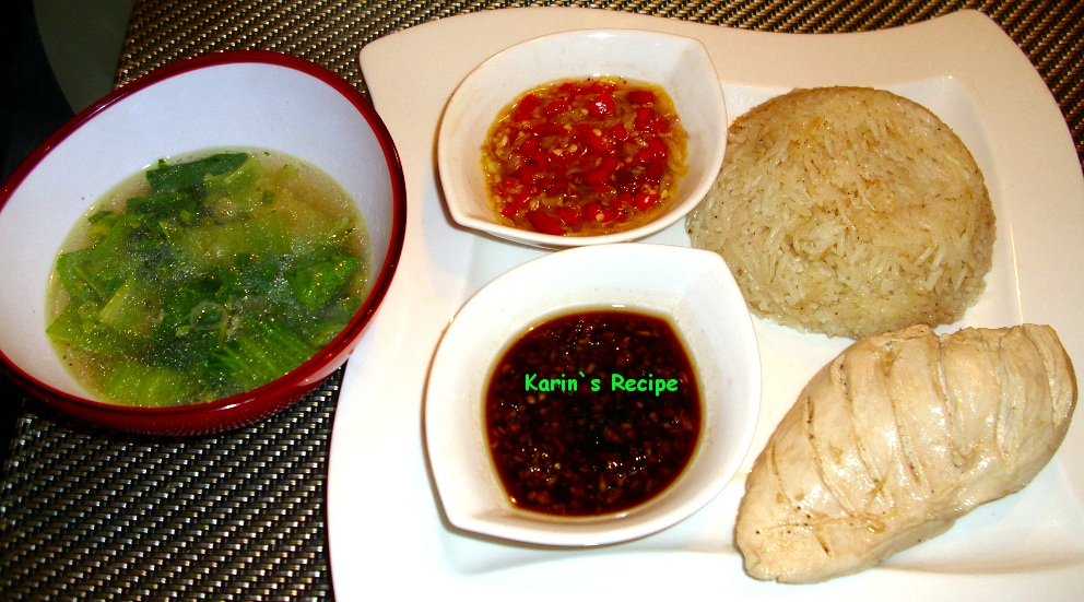 Karins Recipe Nasi Ayam Hainan Hainanese Chicken Rice
