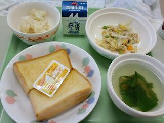 写真:パルス入院3クール3日目の朝食