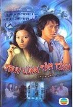 Phim Truy Lùng Tăm Tích