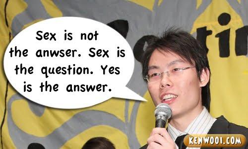 sex quote speech