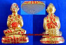 Gumanthong Bucha Lp Yeam Wat SangNahm