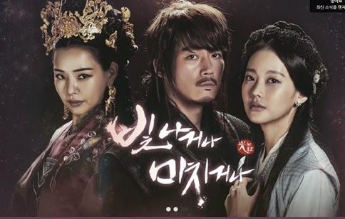 Korean Drama Shine or Go Crazy