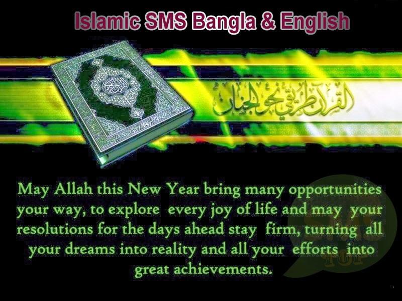 Exclusive Top Bangla,Hindi,English Love Sms,Funny Sms,Send