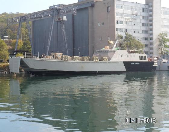 Ivan Kartzov landing ship