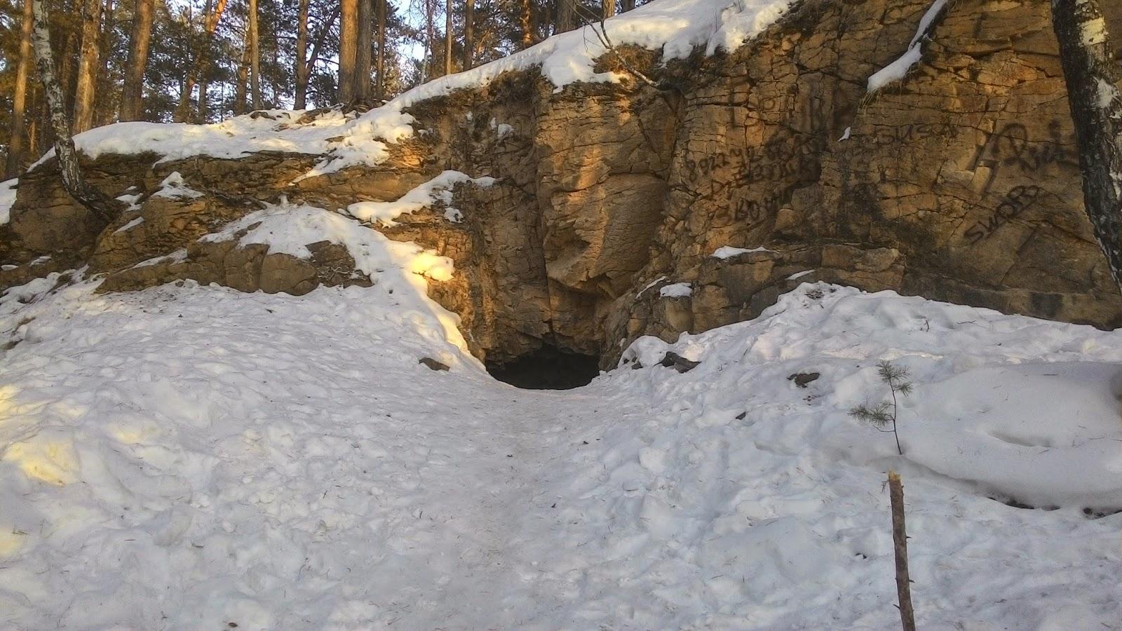 Урочище пещерки. Вторая пещерка