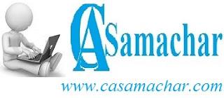 CA Samachar Article