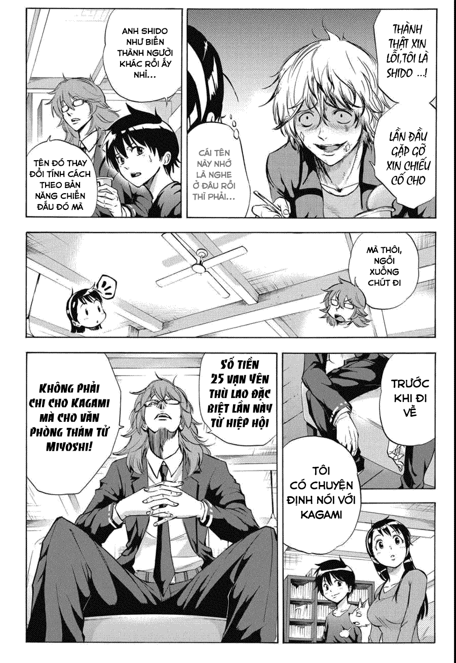 Kagamigami Chap 6 - Next Chap 7