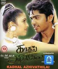 Watch Kadhal Azhivathillai (2002) Tamil Movie Online