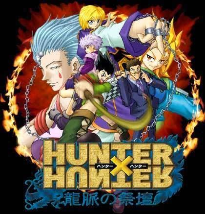 Hunter x Hunter (2011-) ταινιες online seires xrysoi greek subs