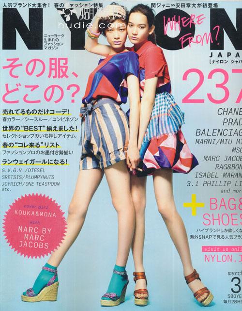 NYLON (ナイロンジャパン) March 2013 jmagazine scans