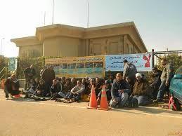 """""""المؤتمر الدائم"""" يطالب الحكومة بالقيام بدورها في أزمة عمال """"كارجيل"""""""