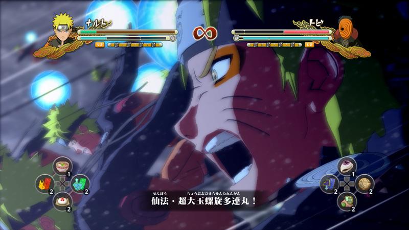Naruto Storm 3 Naruto