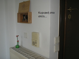 Κλειδοθήκη από ένα κουτί πούρων