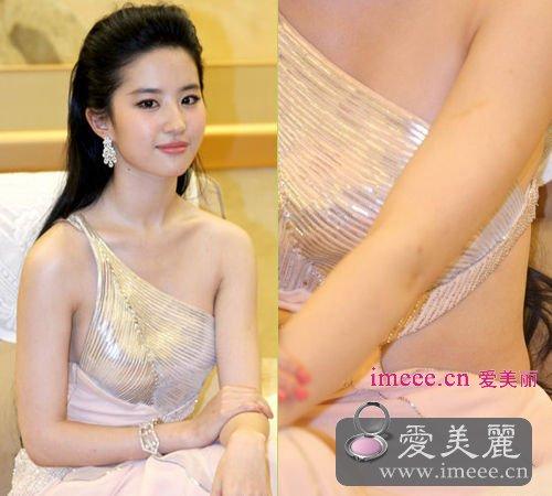 Liu Yi Fei sexy Foto