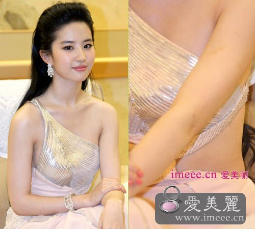 liu pic Yifei sexy