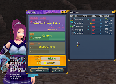 Onigiri Online - Weapon Over Refine