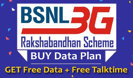 BSNL Rakshabandhan with Free 3G Data + Free Talktime