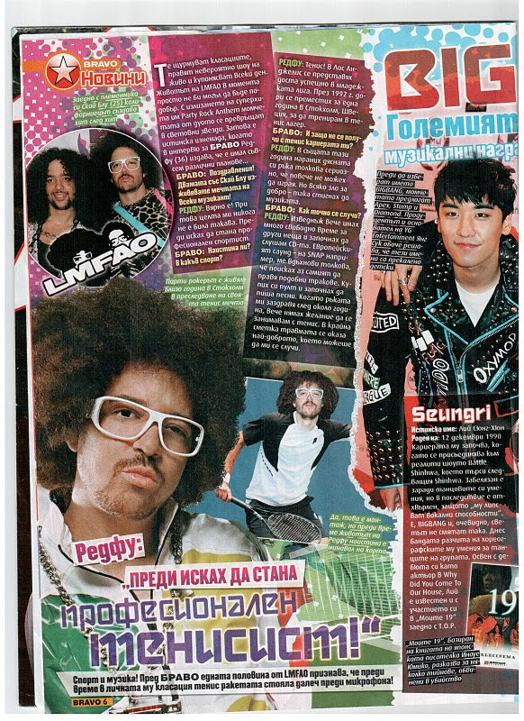 bravo bulgaria bigbang 1 ... teen mag, as well as in a recent issue of Bravo, a huge teen magazine in ...