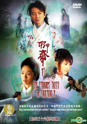 phim Liêu Trai Lục Ký USLT - Six Stranges Tales Of Liaozhai 2 USLT