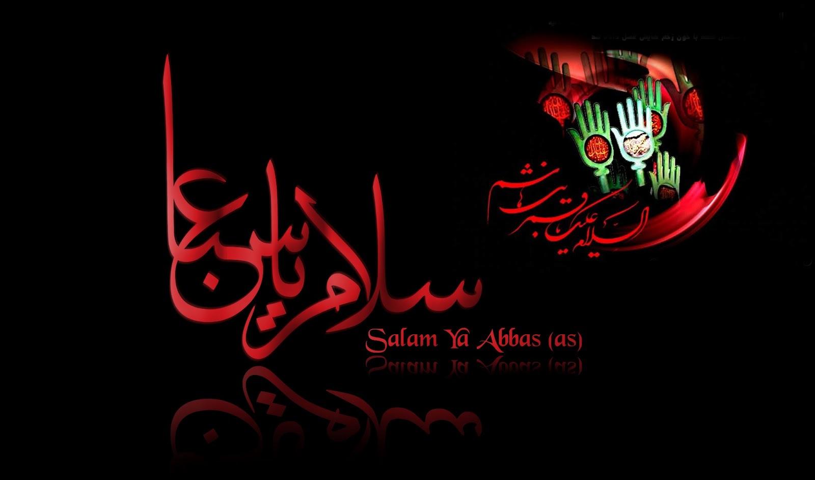 Shahadat Imam Hussain RA In Urdu  Meri Urdu