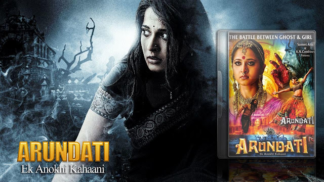 Arundhati Hindi Dubbed Watch Online