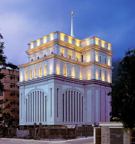 Hong Kong LDS Temple