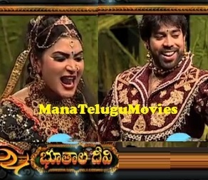 Bhuthala Deevi Show – Episode 5