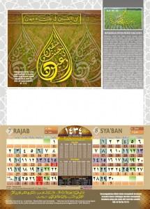 Kalender islam 2012 - Kalender hijriah 2012 - Kalender 2012