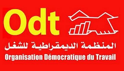 المنظمة الديمقراطية للشغل