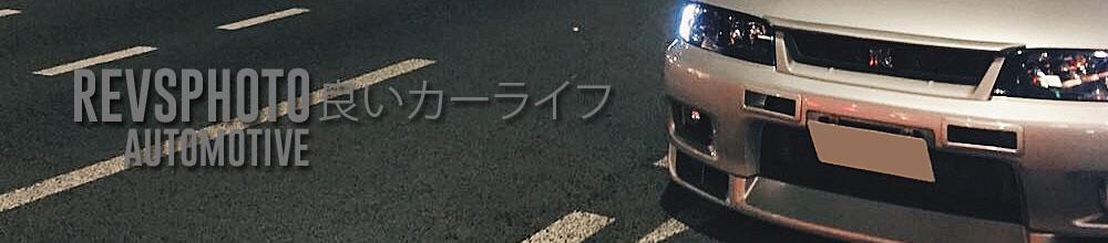 RevsPhoto