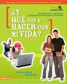 ¿Y QUE VOY A HACER CON MI VIDA? (GUÍA DEL LÍDER) - ESPECIALIDADES JUVENILES