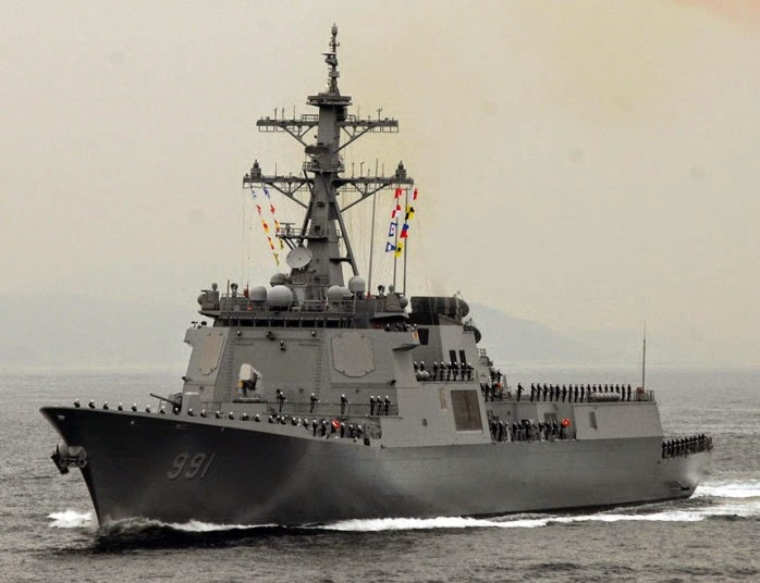Warship: Sejong the Great class destroyer, Korea