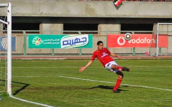 أحمد السيد مدافع مصر المقاصة