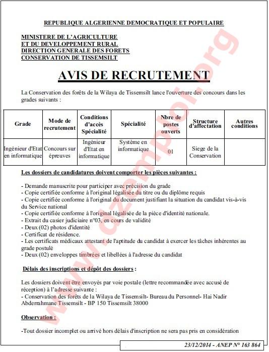 إعلان مسابقة توظيف في محافظة الغابات لولاية تيسمسيلت ديسمبر 2014 Tissemsilt.jpg