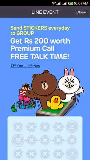 Free Recharge Trick