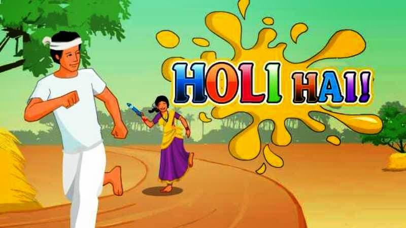 Devar Bhabhi Holi SMS Wallpaper