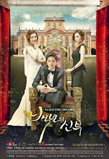 Sinopsis Drama Korea 'Bride of the Century' Episode 1-16