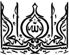 Jalani Hidup Sesuai Al-Qur'an dan As-Sunnah