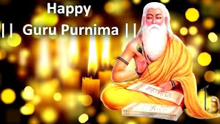 happy guru paurnami images for whatsapp, facebook
