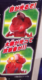 Genesect Transform Action Figure Tomy