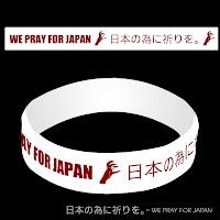 Lady Gaga Bracelet Japan1