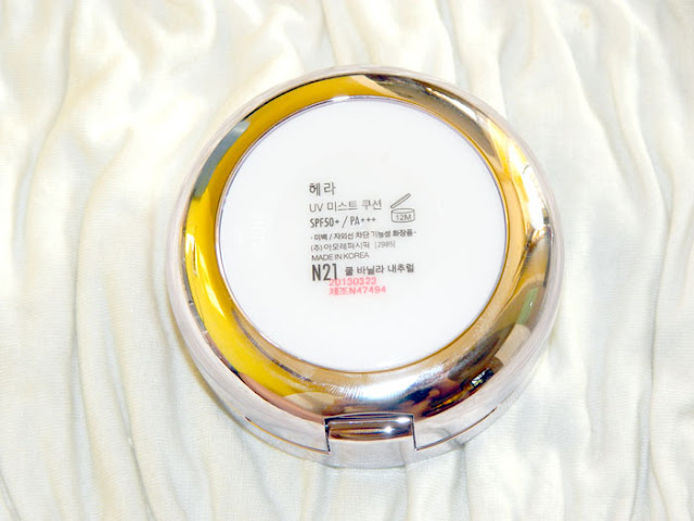 hera_uv_mist_cushion_spf_compact_review_swatch