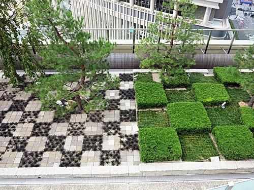 Yarawagi-no-niwa Plaza (Healing Garden) , OSC