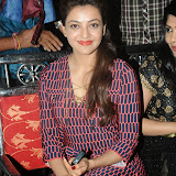 Kajal+Agarwal+Latest+Photos+at+Govindudu+Andarivadele+Movie+Teaser+Launch+CelebsNext+8256